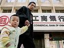 Weltgrösste Bank: Die ICBC aus China.