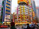 Keine Panik in Tokio. (Symbolbild)