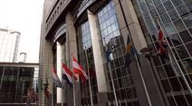 Das Europäische Parlament in Brüssels, Belgien.
