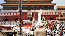 Vor den Schüssen: Tiananmen-Platz am 2. Juni 1989.