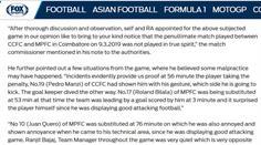 Basels Partnerklub Chennai City FC steht unter Manipulationsverdacht.