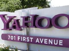 Yahoo will international rund 1000 Stellen streichen.
