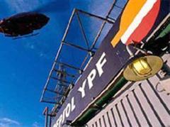 Repsol-YPF hält 25 Prozent an der Quelle in dem Santos-Becken.