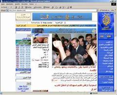 Sreenshot des Senders Al Dschasira.