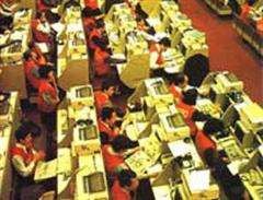 Tagesgeschäft an der Tokioter Börse.