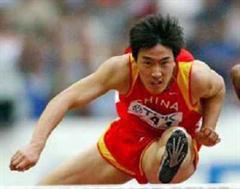Xiang Liu war grosszügig.