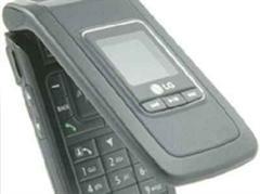 LG kündigte das U8500 bereits Ende Januar an.