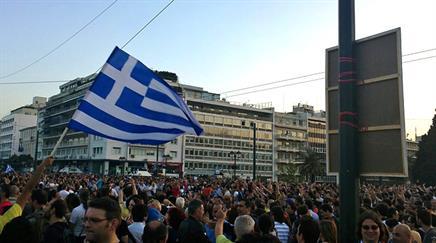 Es war die erste Demonstration Autonomer nach dem Wahlsieg der Linkspartei Syriza unter dem griechischen Regierungschef Alexis Tsipras. (Archivbild)