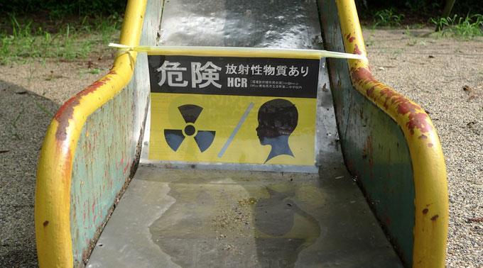 Alles unter Kontrolle - Japan betrachtet die Atomkrise um Fukushima als gelöst.