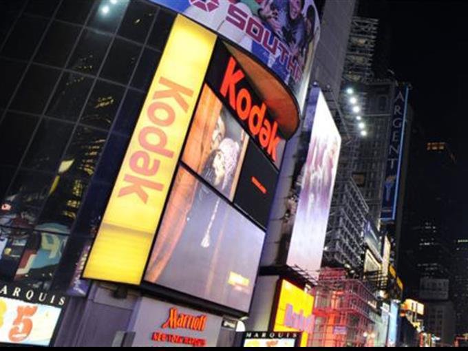 Kodak betrieb ein geheimes Labor in New York.