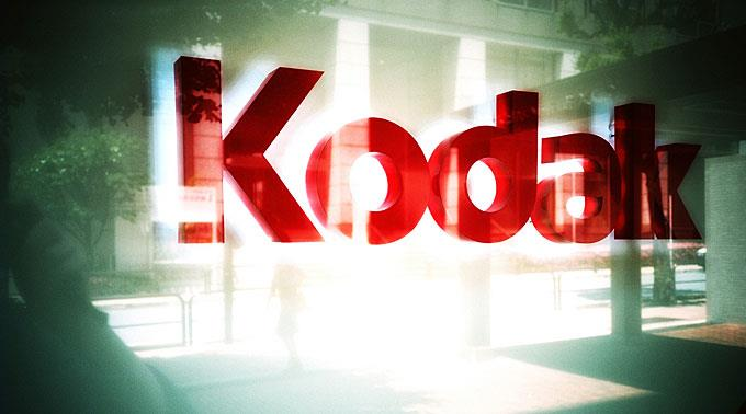 Kodak sei auf dem Weg zu rentablem Wachstum.