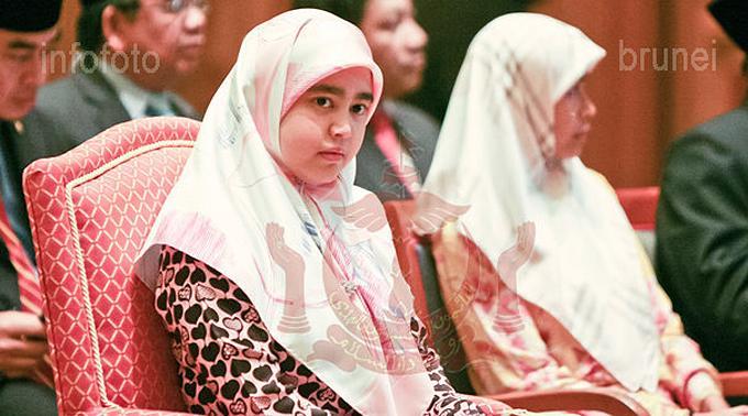 Prinzessin Hajah Hafizah Sururul Bolkiah.