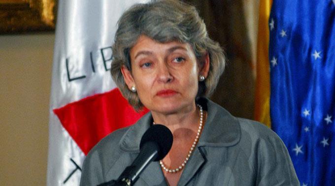 Irina Bokova ist zurzeit Generaldirektorin der UNO-Kulturorganisation UNESCO.