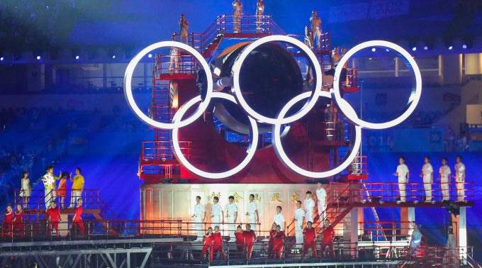 Olympischn Jugendspiele in Nanjing.
