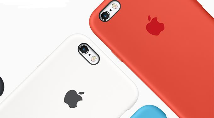 Apple siegt vor Gericht.